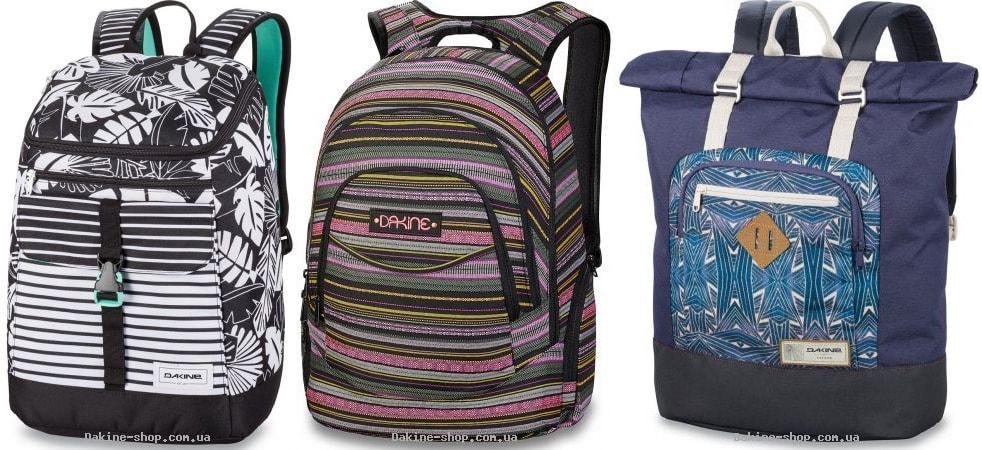 Картинки по запросу Различные виды рюкзаков и их применение